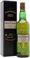 North Port (Brechin) 1976 / 17 Year Old Highland Whisky