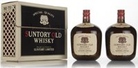 Suntory Old Whisky Gift Set - 1970s Blended W...